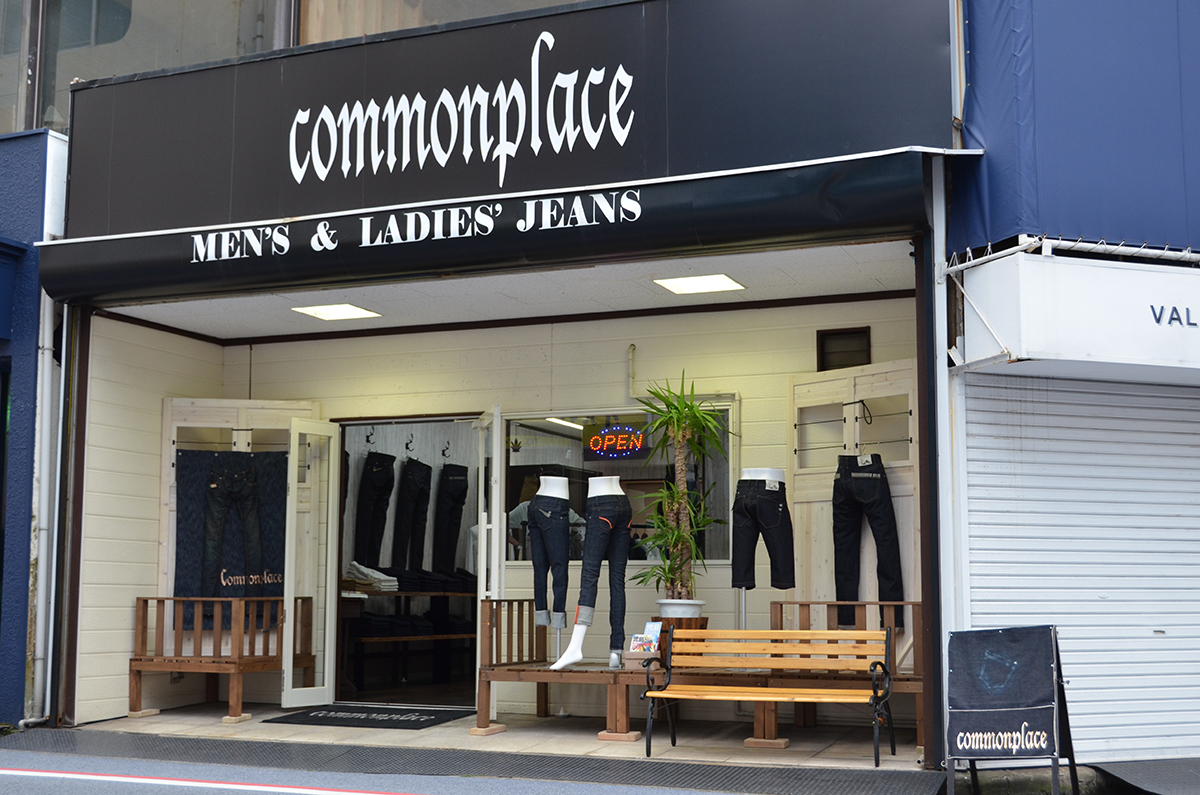 commonplace Ladies' Collection